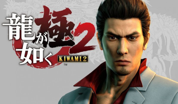 Yakuza Kiwami 2 Is Out July 30th for Windows 10 PC and Xbox One